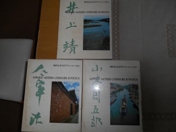 貰った本3冊