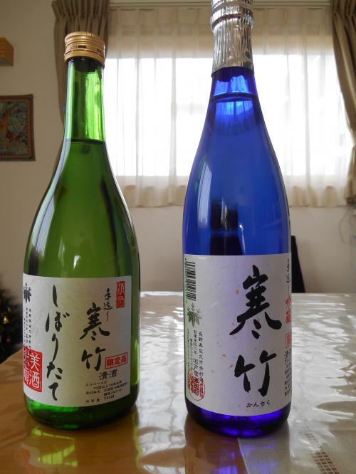 寒竹のお酒