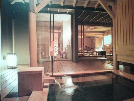 ジアース客室風呂