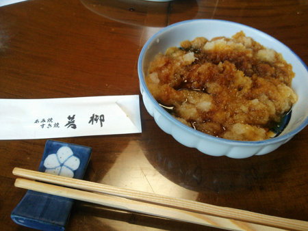 若柳料理①