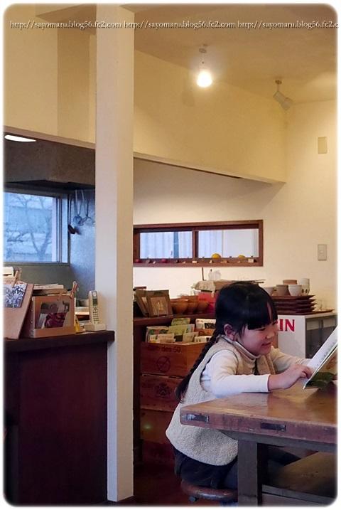 sayomaru8-51.jpg