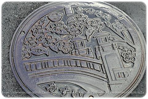 sayomaru8-86.jpg