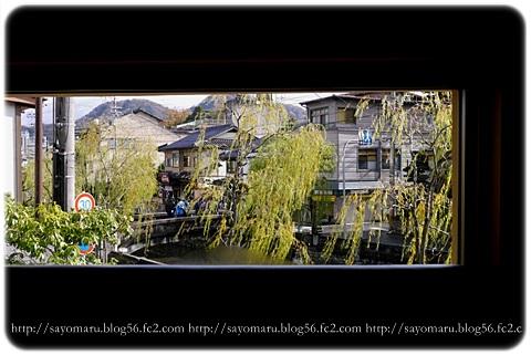 sayomaru8-91.jpg