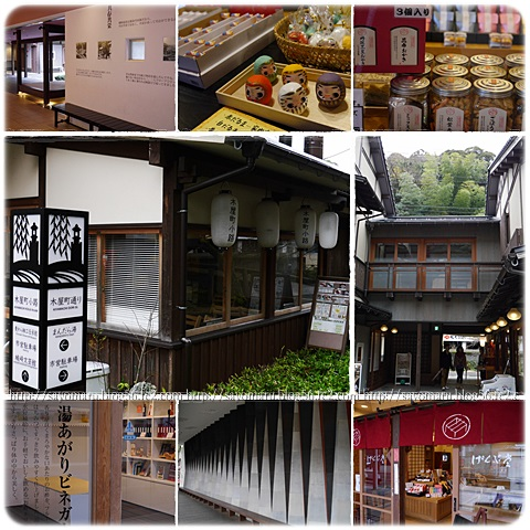 sayomaru8-94.jpg