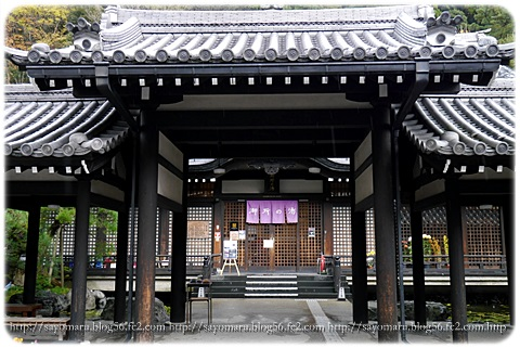 sayomaru8-96.jpg