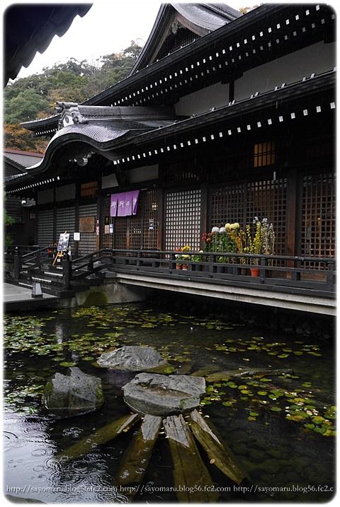sayomaru8-98.jpg