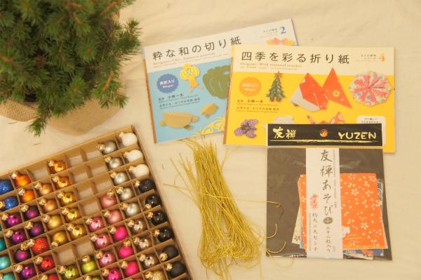 すべての折り紙 お正月 折り紙 折り方 : ... 海外でお正月デコレーション