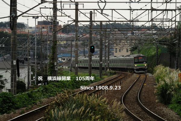 dsc作成_0549_623