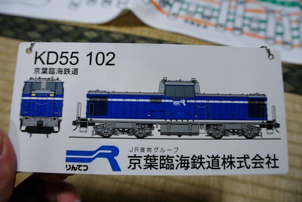 DSC_0882_672.jpg