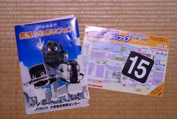 DSC_7771_416.jpg