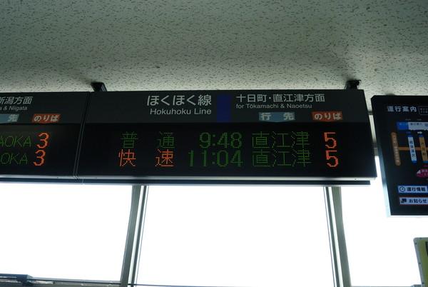 DSC_8500_387.jpg
