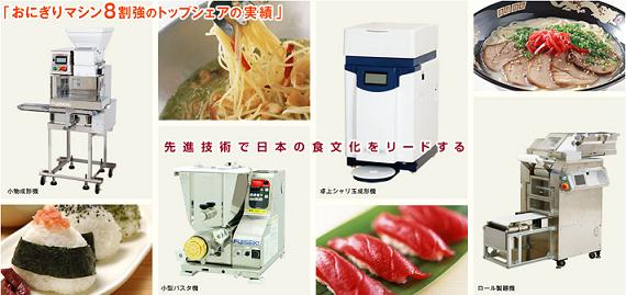 乾燥した野菜を粉末化にして麺に練りこむ