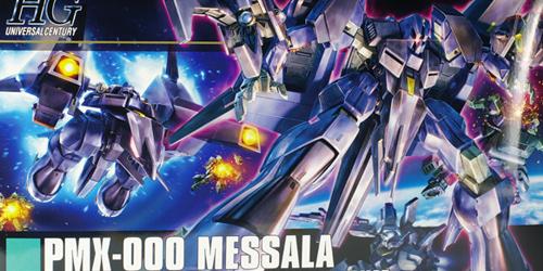 hguc_messala002.jpg