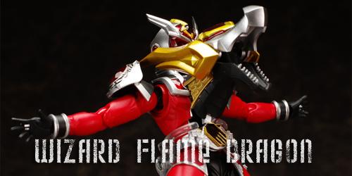 shf_flame033.jpg