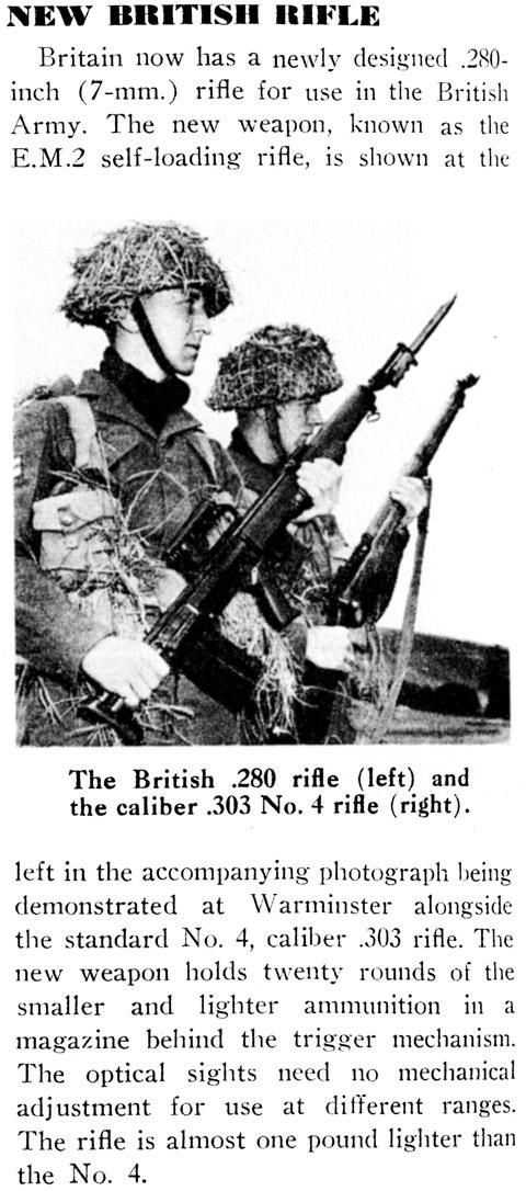 英国ライフル