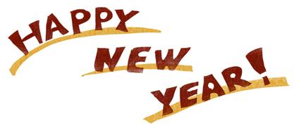 1月3日(金)新年ご挨拶1