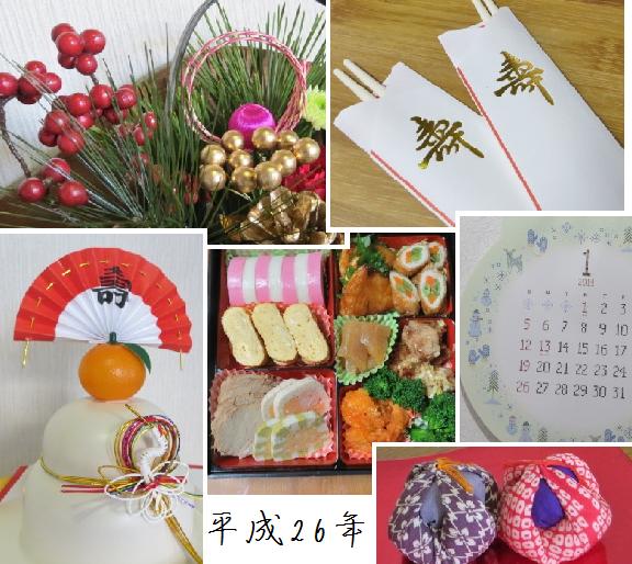 1月3日(金)新年ご挨拶2
