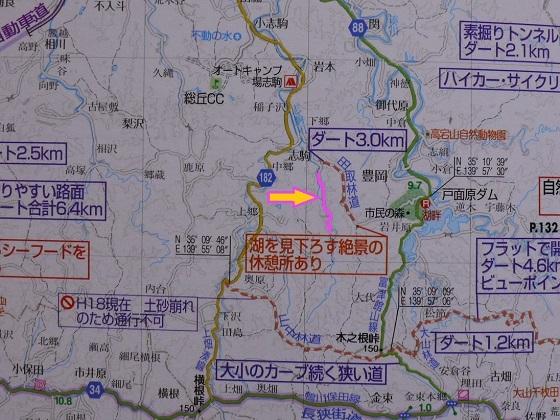 PM1070922.jpg