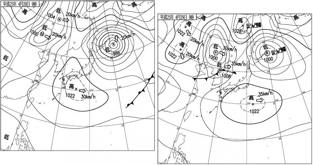 28~29日09時の地上天気図