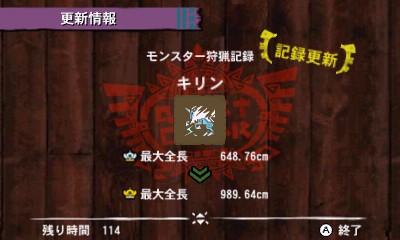 2014-01-01_120150.jpg