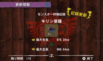 2014-01-01_120158.jpg
