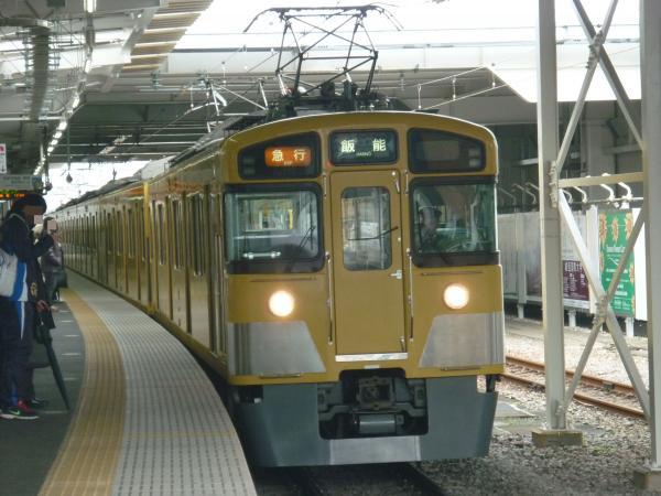 2013-12-27 西武2465F+2091F 急行飯能行き