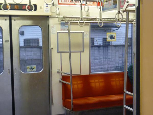 2013-12-27 西武9101F 車内