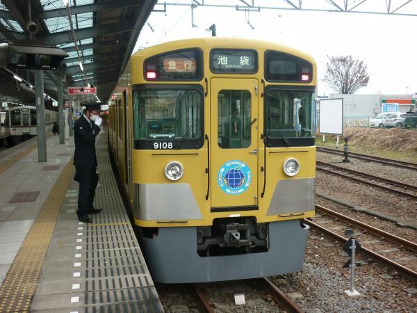 2013-12-27 西武9108F 急行池袋行き