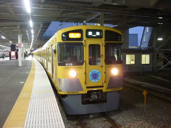2013-12-27 西武9108F 急行飯能行き3