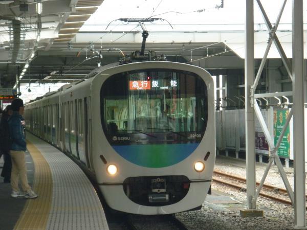 2013-12-27 西武32105F+38113F 急行飯能行き1