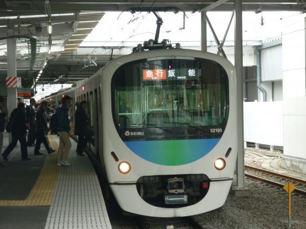 2013-12-27 西武32105F+38113F 急行飯能行き2