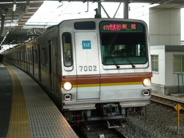 2013-12-27 メトロ7102F 快速急行飯能行き