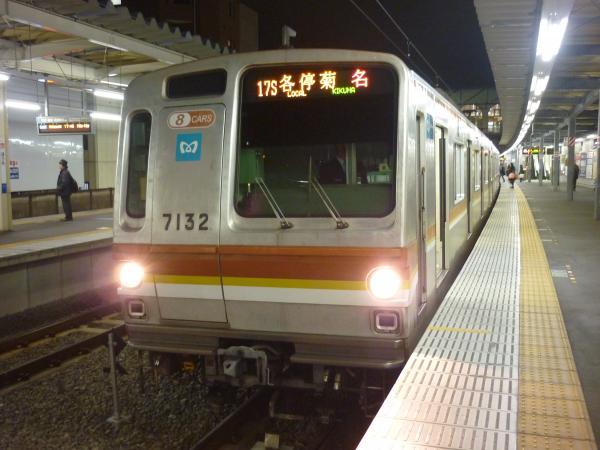 2013-12-27 メトロ7132F 各停菊名行き1