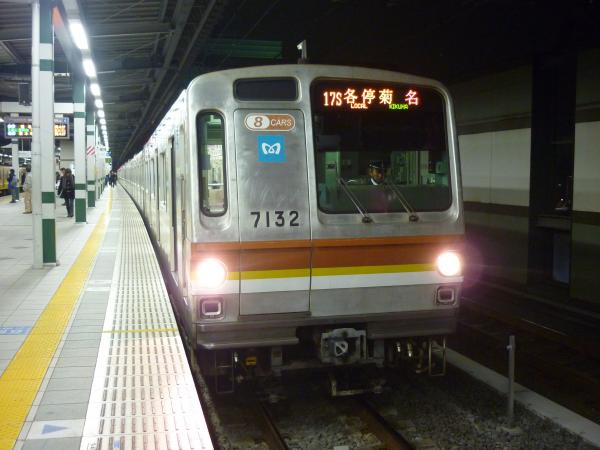 2013-12-27 メトロ7132F 各停菊名行き2