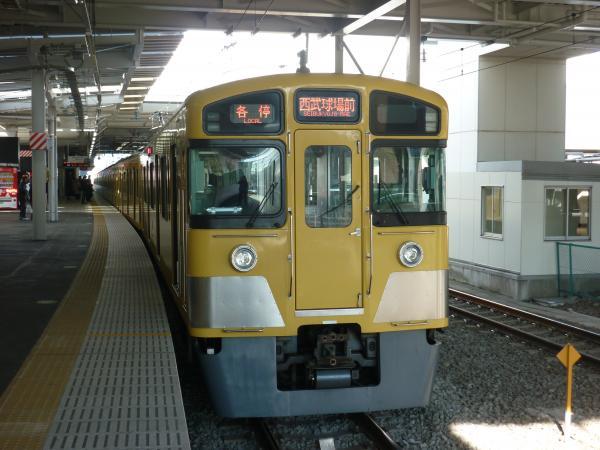 2013-12-28 西武2097F 各停西武球場前行き3