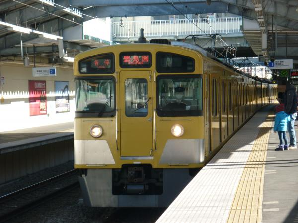 2013-12-28 西武2097F 各停豊島園行き1