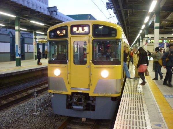 2013-12-28 西武2097F 各停豊島園行き3