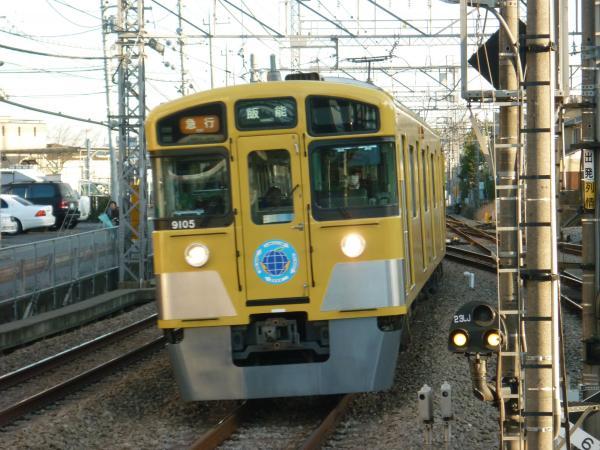 2013-12-28 西武9105F 急行飯能行き1