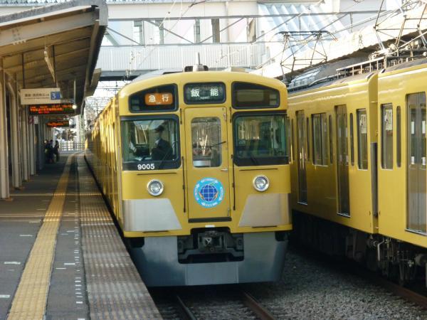 2013-12-28 西武9105F 急行飯能行き2
