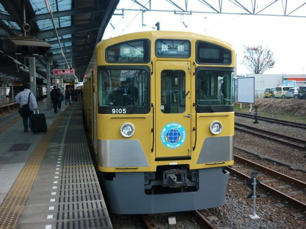 2013-12-28 西武9105F 準急飯能行き2