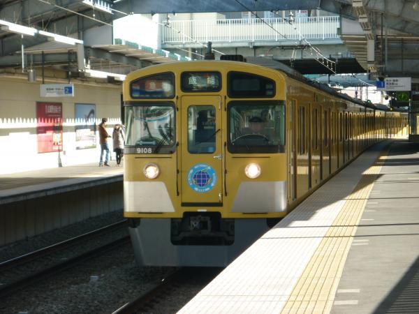 2013-12-28 西武9108F 急行飯能行き1