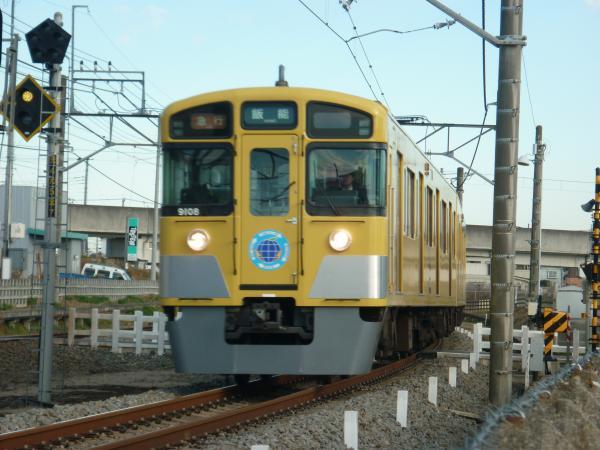 2013-12-28 西武9108F 急行飯能行き2