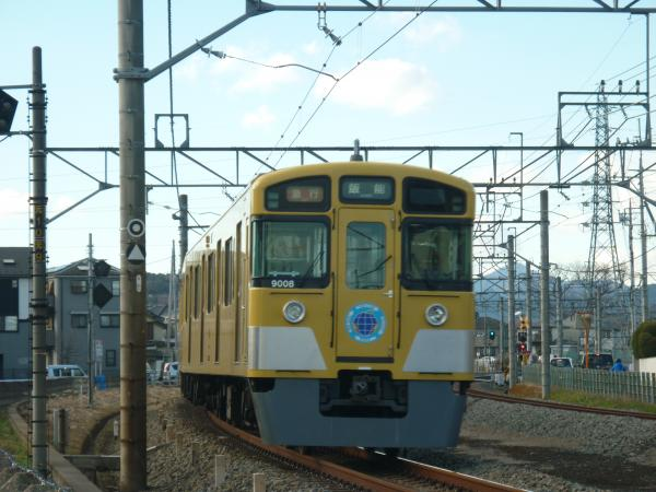 2013-12-28 西武9108F 急行飯能行き3