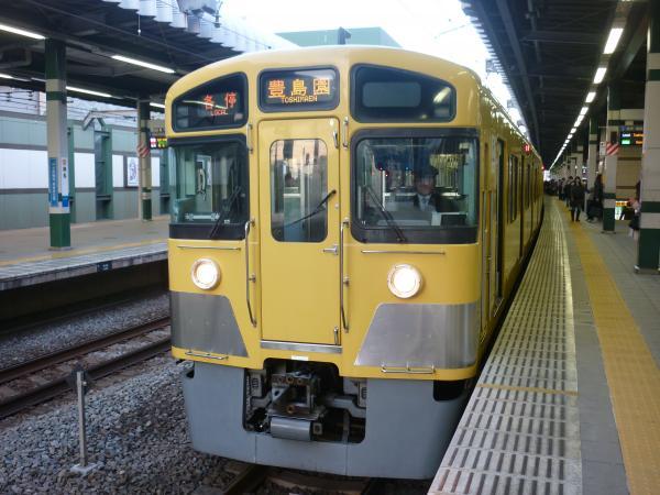 2014-01-11 西武2085F 各停豊島園行き3