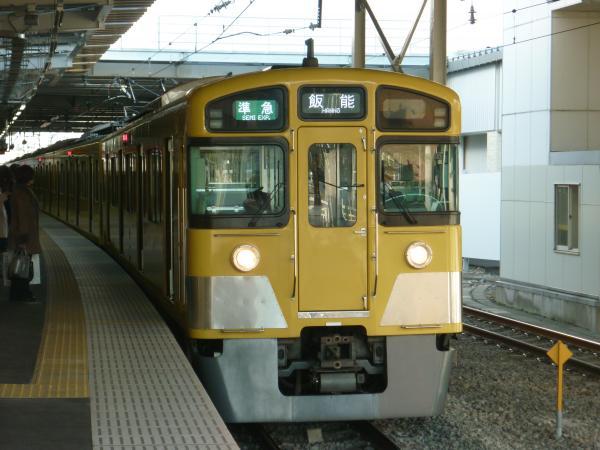 2014-01-11 西武2089F 準急飯能行き2