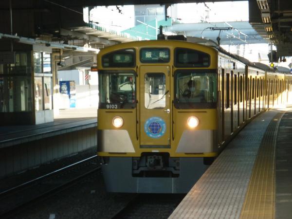 2014-01-11 西武9103F 準急飯能行き