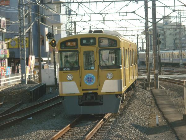 2014-01-11 西武9106F 急行飯能行き3