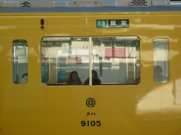 2013-12-22 西武9105F 準急飯能行き 側面写真