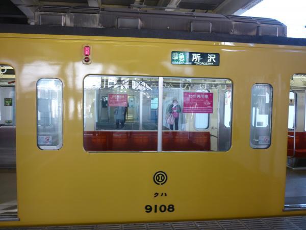 西武クハ9108 準急所沢 2013‐02‐16