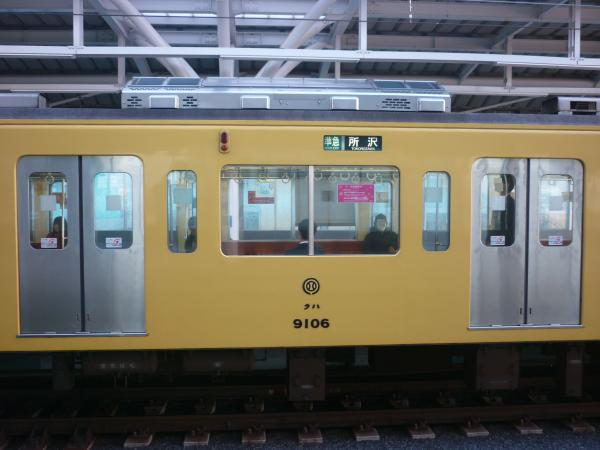 2014-01-18 西武9106F 準急所沢行き 側面写真1